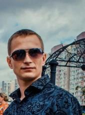 Mikhail, 28, Russia, Novokuznetsk
