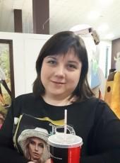 Нина, 29, Россия, Карабаново