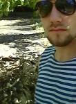 Oleg, 27, Tula
