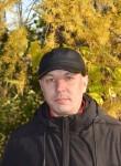 виктор, 35 лет, Барнаул
