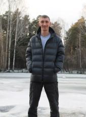 Denis, 39, Russia, Novosibirsk