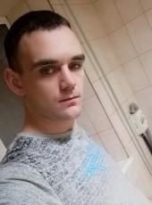 Sergey Anatol, 25, Belarus, Mazyr
