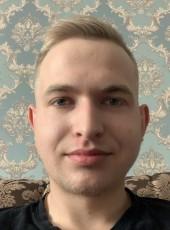 maks, 25, Russia, Lyantor