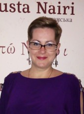 Irina, 39, Ukraine, Zaporizhzhya