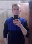 Серий, 18, Kiev
