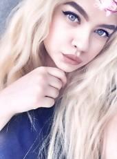 Наташа , 20, Россия, Новосибирск