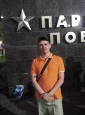 Sergey, 44, Russia, Saratov