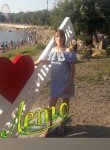 Наталья - Владивосток