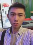清风徐来, 26, Chongqing