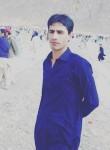 I Zzat Khan, 27, Karachi