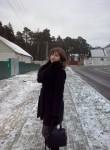 Irina, 27  , Unecha