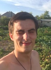 Artur, 23, Ukraine, Kiev