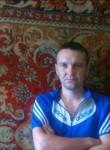 Сергей, 37 лет, Болотное