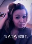 natalya, 33  , Georgiyevsk