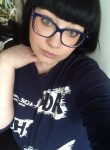 Irina, 28, Arsenev