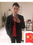 飞翔, 23, Hangzhou