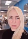 Elena , 43, Kharkiv