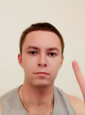Sergey, 29, Russia, Volzhskiy (Volgograd)