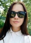 Аня, 24 года, Кременчук