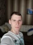 Daniil, 21, Gelendzhik