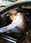 Ruslan, 34 года, Новолакское