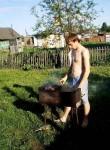Максим, 32 года, Пермь