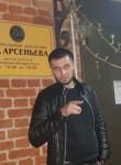 Anton, 32, Khabarovsk