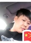 公子华哥, 32, Beijing