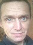 Андрей, 49  , Bryanka