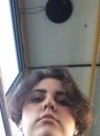 Lera, 18, Anapa