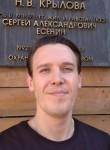 Dmitrii, 32, Moscow