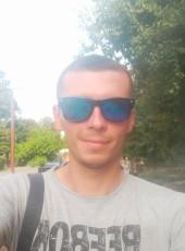 Andrey, 25, Ukraine, Kropivnickij
