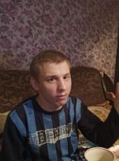 Denis , 23, Russia, Barnaul