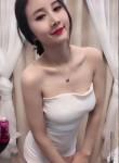 雅儿, 21  , Singapore