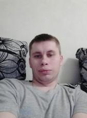 Виталий, 30, Россия, Самара