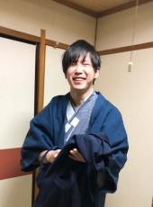 やみ, 24, Japan, Tokoname