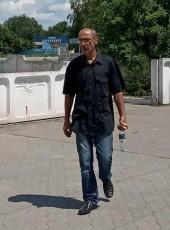 Вадим , 48, Ukraine, Kryvyi Rih