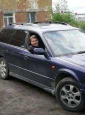 Denis, 37, Russia, Petropavlovsk-Kamchatsky