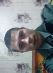 александр, 35 лет, Арзамас