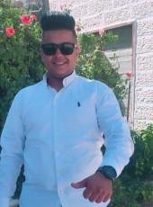 Rþħễ, 22, Palestine, Gaza