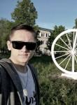 Dima, 24, Ulyanovsk