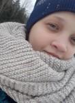 Viktoriya, 19, Izhevsk