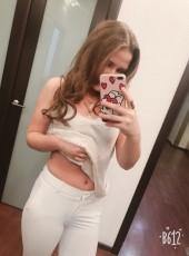 Veronika, 19, Russia, Millerovo