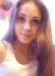 Yana, 22, Yelabuga
