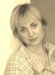 Ольга Балахнина - Юрга