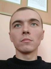Вадим, 28, Россия, Владивосток
