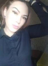 Ольга, 34, Ukraine, Dnipr