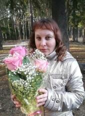 Ekaterina, 37, Russia, Chaykovskiy