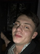 Vladislav, 33, Russia, Novokuznetsk