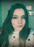 Galya, 20  , Altayskoye